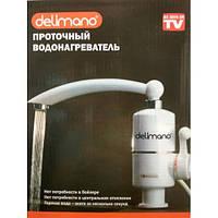 Проточный водонагреватель электрический кран Делимано