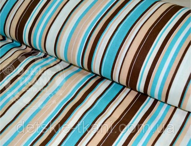 Отрез ткани №470 с коричневыми, бежевыми и голубыми полосками размер 74*160