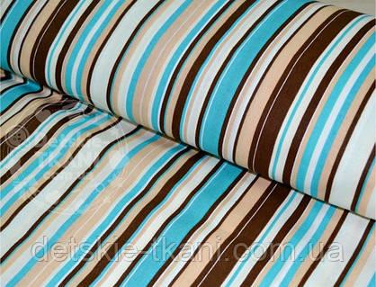 Лоскут ткани №470 с коричневыми, бежевыми и голубыми полосками
