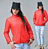 Женская модная куртка из эко-кожи