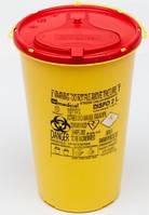 Одноразовый круглый контейнер желто/красный DISPO объемом 2,0 л