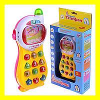 Развивающая игрушка - Умный телефон !