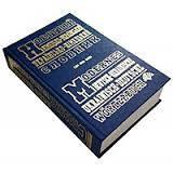 Німецько- український словник 60 тис