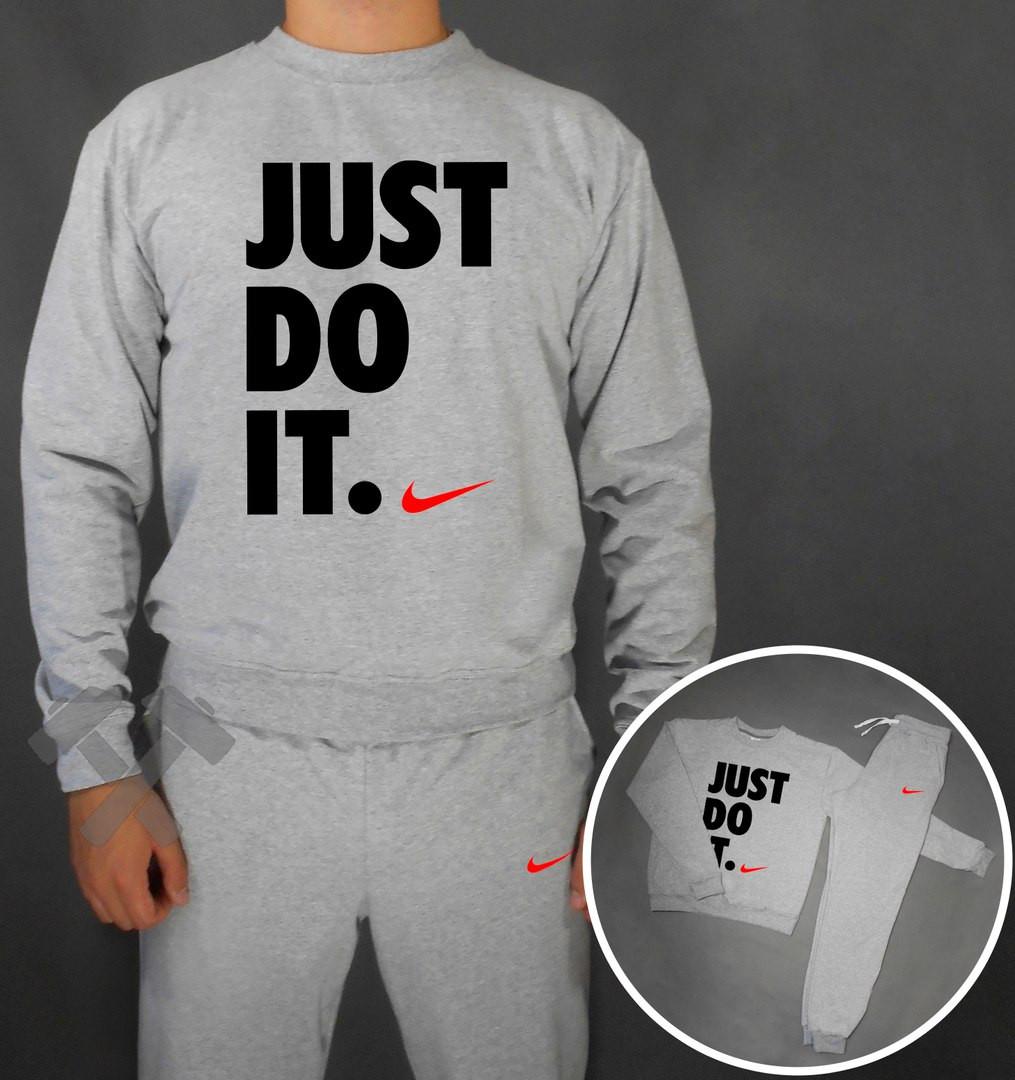 Спортивный костюм Nike Just Do It серого цвета с черно-красным логотипом