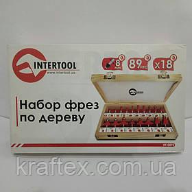 Набор фрез по дереву  Intertool HT-0073 (18 шт).