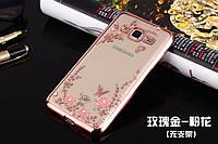 TPU чехол для Samsung Core Prime G360 / G361 розовый и золотистый