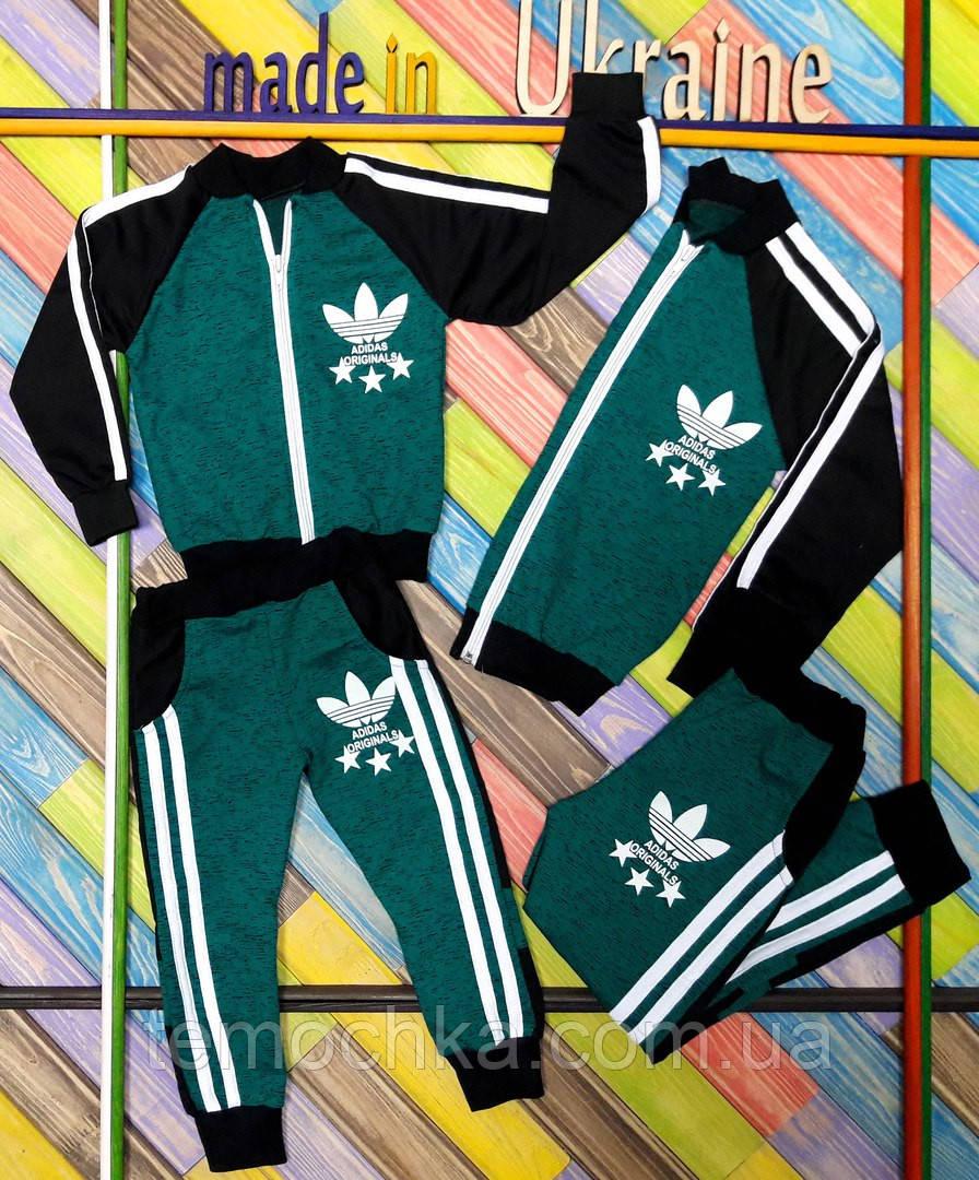 Спорт. костюм. Adidas-рябчик, мальчик.