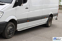 Подножки Volkswagen Crafter