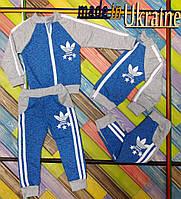 Спорт. костюм. Adidas-рябчик, мальчик №1.