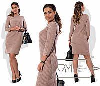 Платье прямое костюмка  в горошек  с рукавами три четверти  размер 48-54