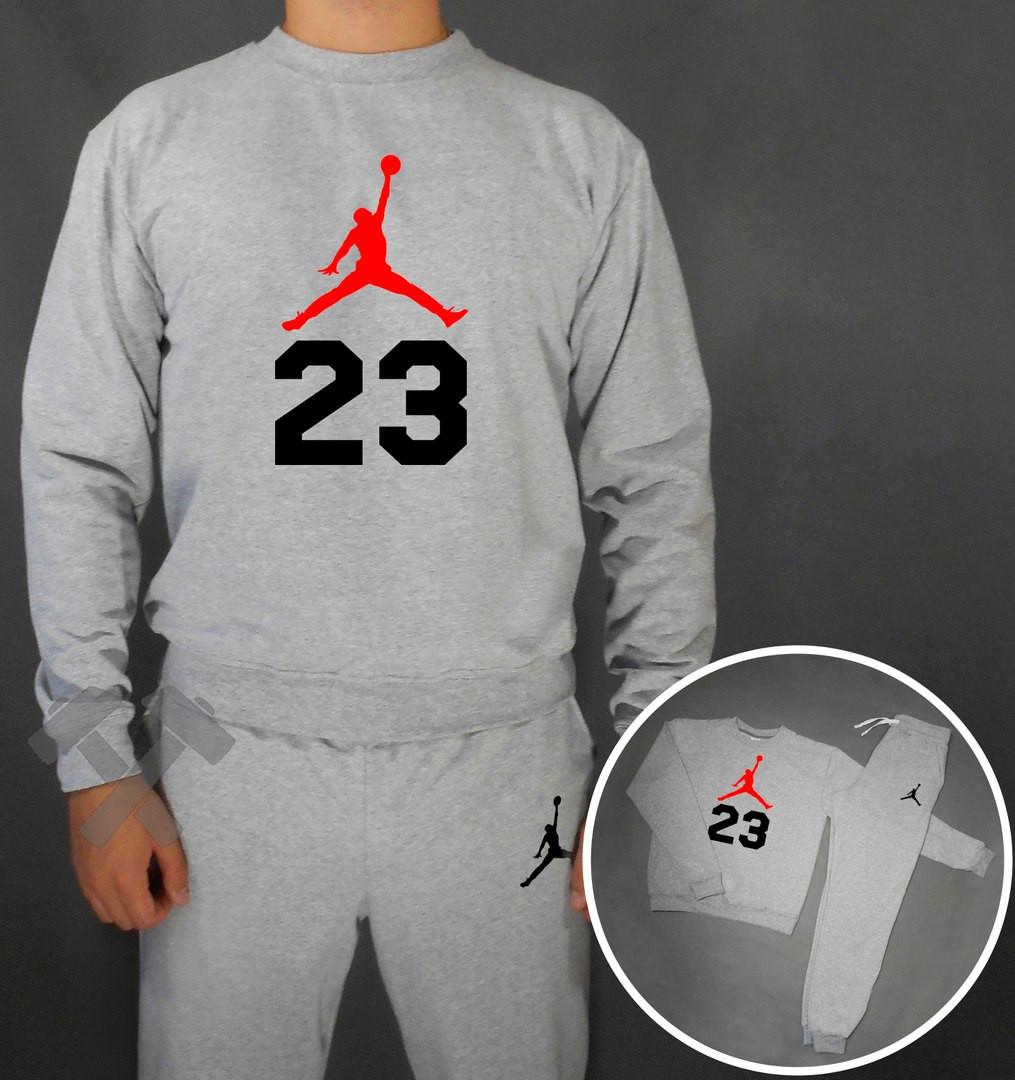 Спортивный костюм Nike Jordan серого цвета с логотипом 23