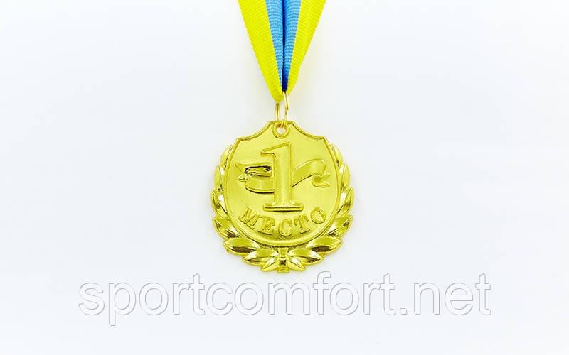 Медаль на ленте спортивная  5 см