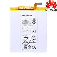 Батарея (АКБ, аккумулятор) HB436178EBW для Huawei Mate S (2700 mah), оригинал