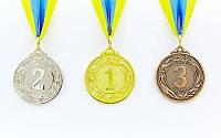 Медаль на ленте  Glory 5 см