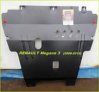 Защита картера двигателя и КПП Рено Меган 3 (2009-2015) Renault Megane III