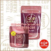 Кофе растворимый Cup-Coffee  INDIAN 75гр.