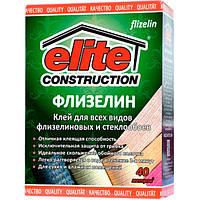 Обойный клей ELITE Construction (флизелин)