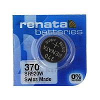 Батарейка для часов Renata 370 (SR920SW) Silver oxide g6 таблетка часовая