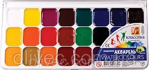 Акварель медовая Луч Классика 24 цвета