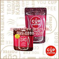 """Кофе гранулированный """"Cup-Coffee"""" CLASSIC 75гр. растворимый."""