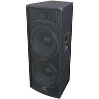 Пассивная акустическая система  XSSP XP-215 - 4Ω*700W