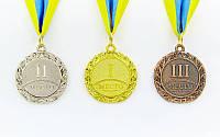 Медаль на ленте римские цифры Лавр 4,5 см, 20 г