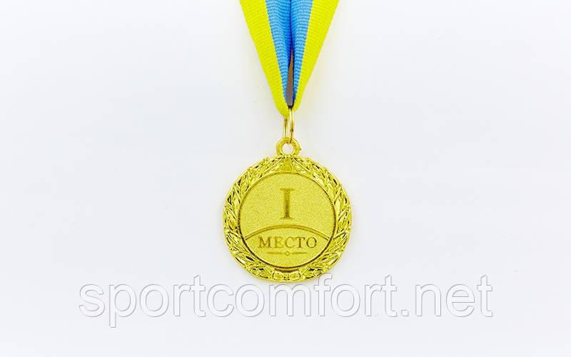 Медаль на ленте римские цифры Лавр 4,5 см