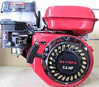 Двигатель бензиновый без электростартера WEIMA(Вейма) BT170F-L ( под шпонку, 7 л.с.,  c редуктором 1/2) к мото