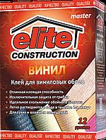 Обойный клей ELITE Construction (винил)