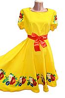 """Вишите плаття для дівчинки """"Нейтлі"""" (Вышитое платье для девочки """"Нейтли"""") DR-0001"""