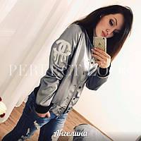 Курточка *Chanel*