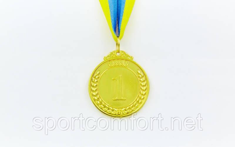 Медаль на ленте 5 см (1, 2 , 3 место)