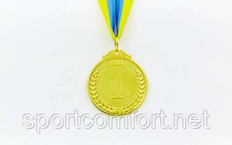 Медаль на стрічці 5 см (1, 2 , 3 місце)