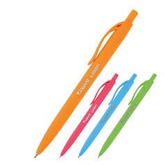Ручка масляная автоматическая AXENT Сolibri 0,7 мм, синяя