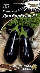 Семена баклажана «Для барбекю F1» 0.3 г