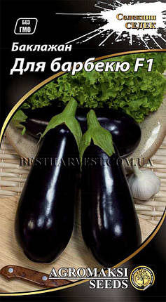Семена баклажана «Для барбекю F1» 0.3 г, фото 2
