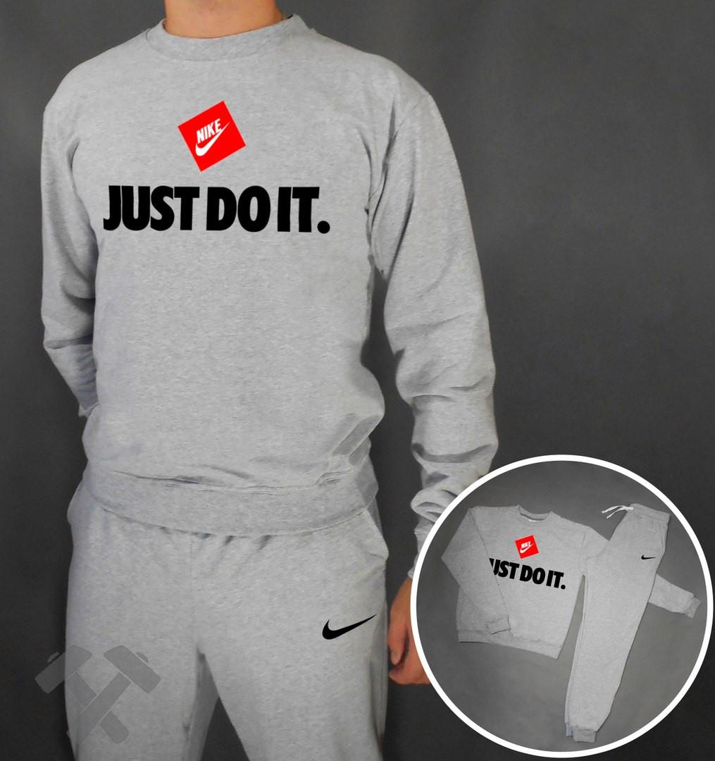 Спортивный костюм Nike Just Do It серого цвета с черно-красным логотипом, фото 1