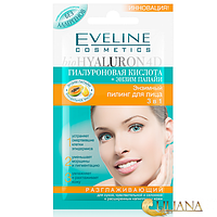 Bio HYALURON 4D энзимный пилинг для лица 3в1
