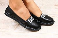 Женские кожаные балетки черного цвета