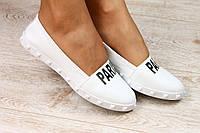 Женские кожаные балетки белого цвета