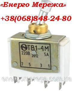 Тумблер ТВ1-2М