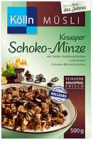 Kölln Müsli Knusper Schoko-Minze - Мюсли хрустящие (кранчи) с кусочками шоколада с мятой, 500 г