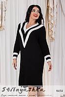 Вязанное платье большого размера черное с белым