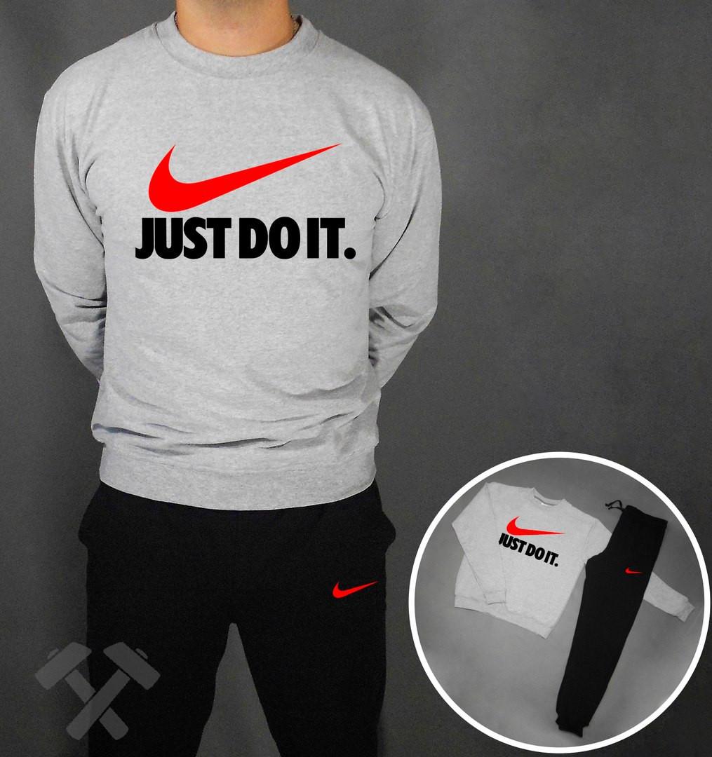 Спортивный костюм Nike Just Do It серый верх черный низ