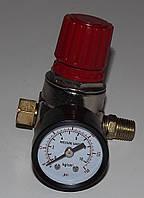 Редуктор давления воздуха для компрессора
