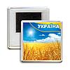 """Украинский акриловый сувенирный магнит на холодильник """"УКРАЇНА - найгарніша країна"""""""