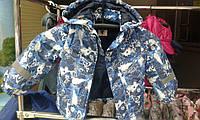 Куртка-жилет демисезонная для мальчика  92