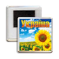 """Украинский акриловый сувенирный магнит на холодильник """"Україна - квітуча країна"""""""