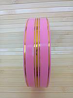 Лента для упаковки подарков 3см/50м Розовая