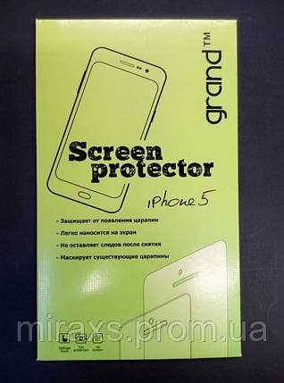 Защитная пленка для iPhone 6/6s, Grand прозрачная, фото 2